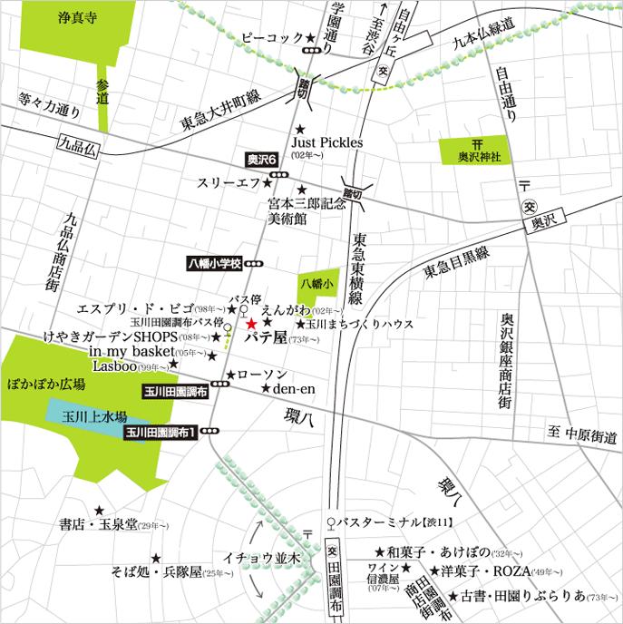 パテ屋の周辺地図