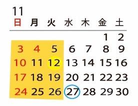 2019.11アイキャッチ用
